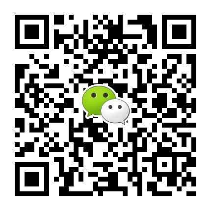 上海征迈科技微信
