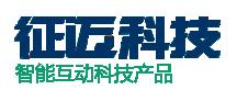 上海征迈科技乒乓球对战机器人